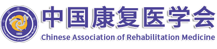 Chinese Association of Rehabilitation Medicine